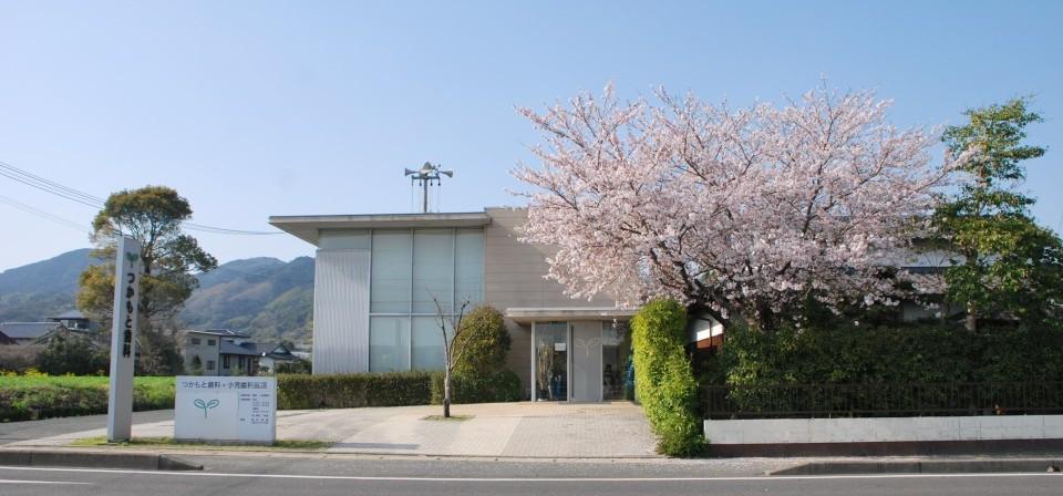 歯科衛生士 診療補助 募集  佐賀 吉野ケ里 歯科医院