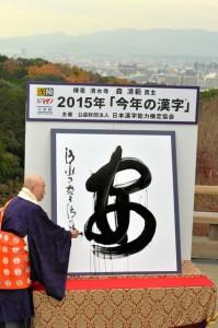 20151215-00000040-asahi-000-5-view