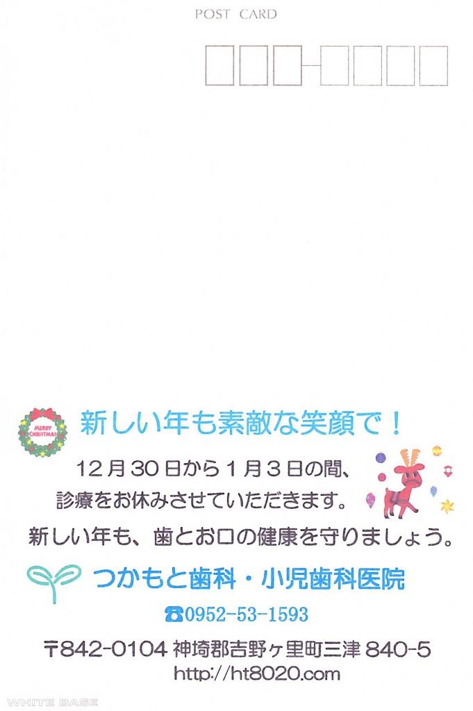 佐賀県神埼郡歯科クリニック