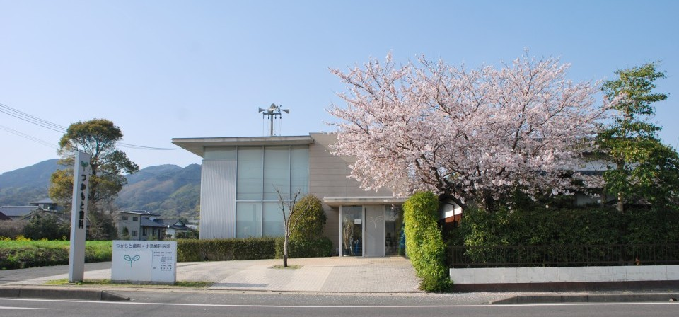 つかもと歯科小児歯科医院  0952-53-1593