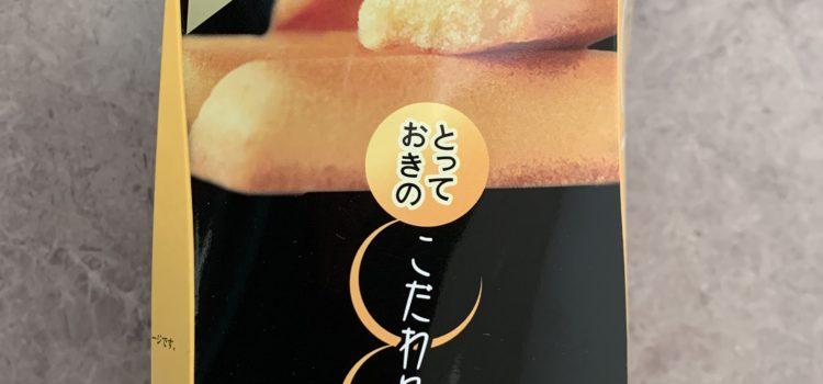 連休後 つかもと歯科・小児歯科医院 佐賀吉野ケ里町