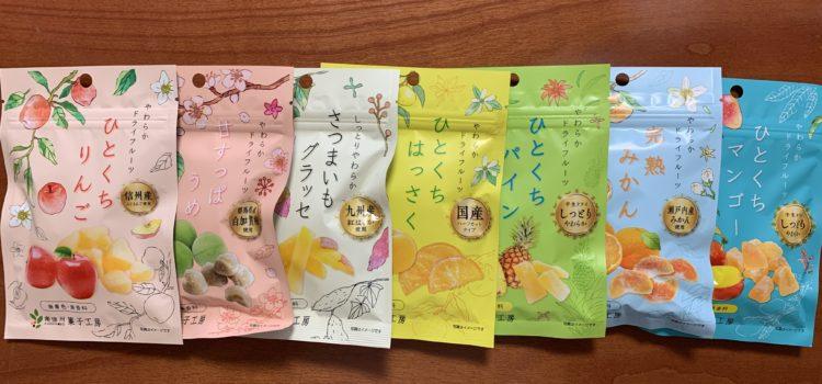 5月も終わり つかもと歯科・小児歯科医院 佐賀吉野ケ里町