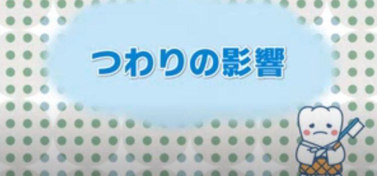 歯医者さんが教える!母子手帳活用術~   佐賀 あかちゃん歯科 2