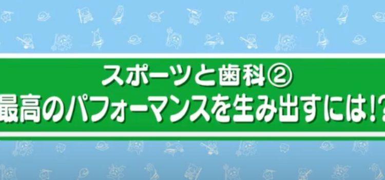マウスピース マウスガード  佐賀 スポーツ歯科  佐賀 スポーツ歯科