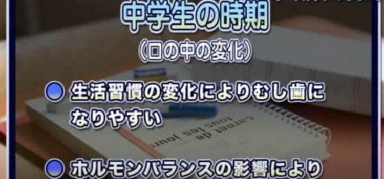 中学生オーラルケア 佐賀 小児歯科 中学生 歯医者
