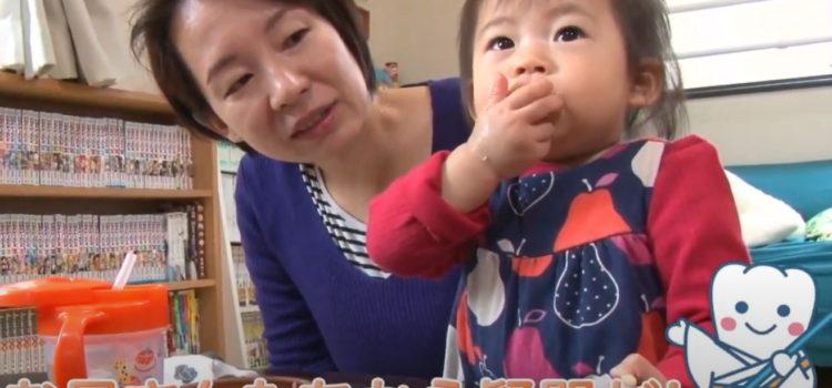 赤ちゃんの食べる機能 佐賀 赤ちゃんの歯医者さん 【9か月~2歳頃】~離乳食の悩みの解決法~ #2