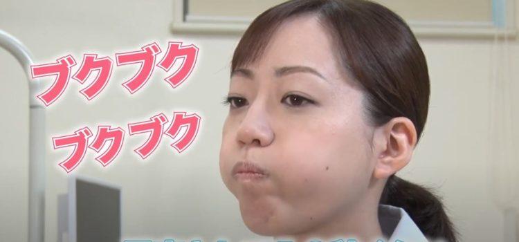 食べる負の連鎖をお口の体操で防ぎましょう 佐賀 お口の体操歯科